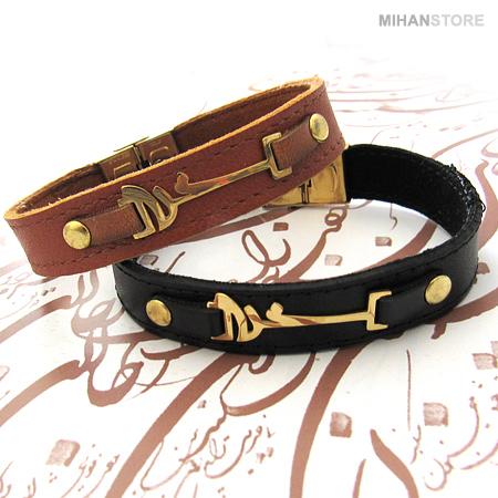 دستبند چرم حرفه ای