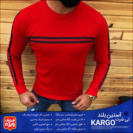تی شرت آستین بلند Kargo