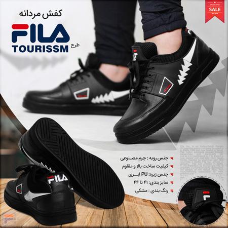 کفش مردانه Fila طرح Tourissm