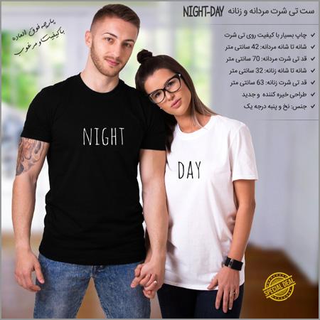 ست تی شرت مردانه و زنانه Night-Day