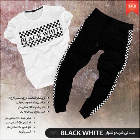 ست تی شرت و شلوار Black White
