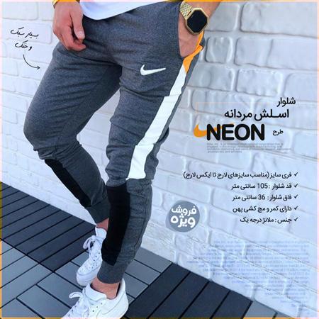 شلوار اسلش مردانه طرح Neon