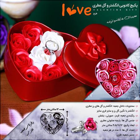 فروش ویژه پکیج کادویی انگشتر و گل عطری طرح Love