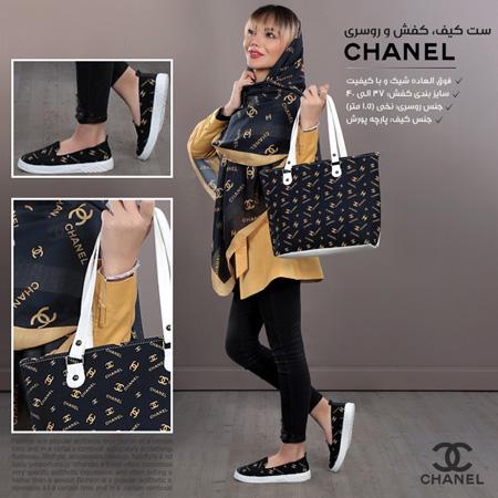 فروش ویژه ست کیف، کفش و روسری Chanel