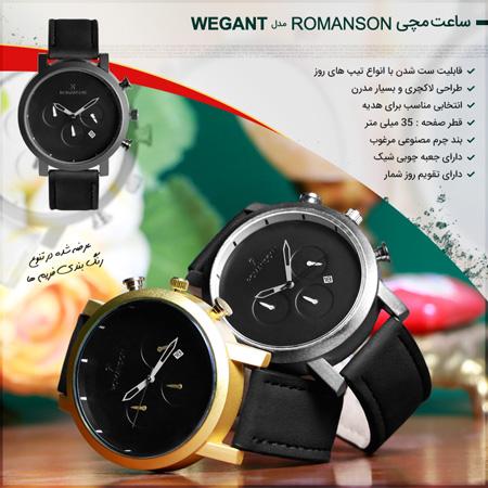 فروش ویژه ساعت مچی Romanson مدل Wegant