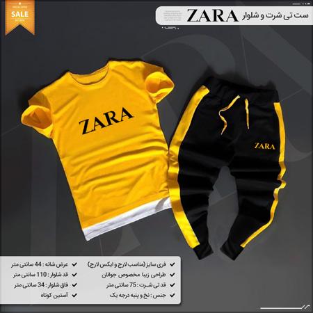 فروش ویژه ست تی شرت و شلوار Zara