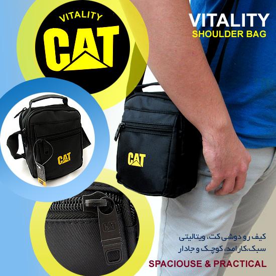 خرید اینترنتی کیف رو دوشی CAT مدل Vitality خرید آنلاین