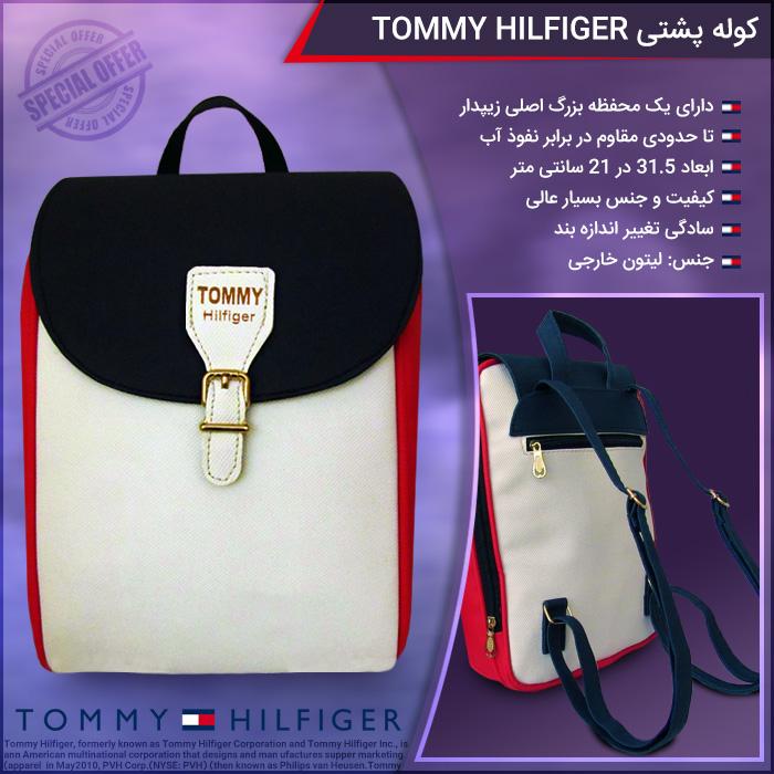 کوله پشتی زنانه و دخترانه تامی هیلفیگر Womens Backpacks Tommy Hilfiger