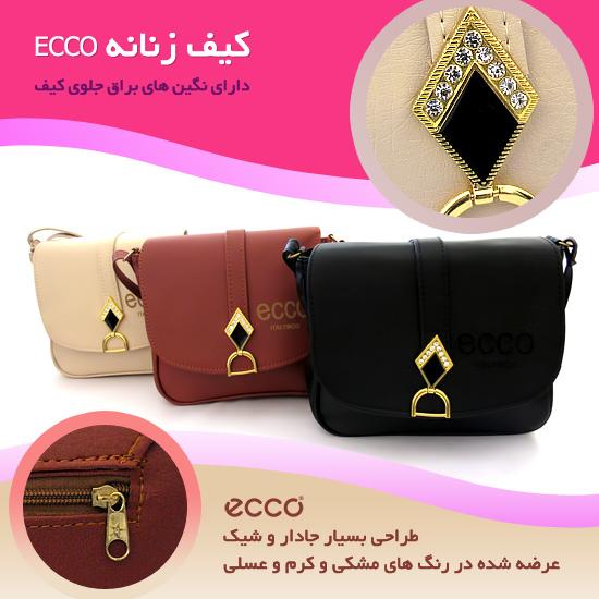 خرید اینترنتی کیف کج زنانه Ecco خرید آنلاین