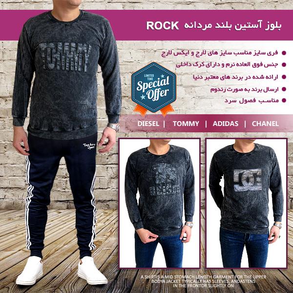 فروش بلوز آستین بلند مردانه Rock - تیشرت ضخیم یقه گرد