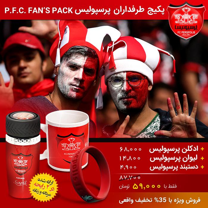 پکیج  طرفداران پرسپولیس Persepolis.F.C. Pack for Fans