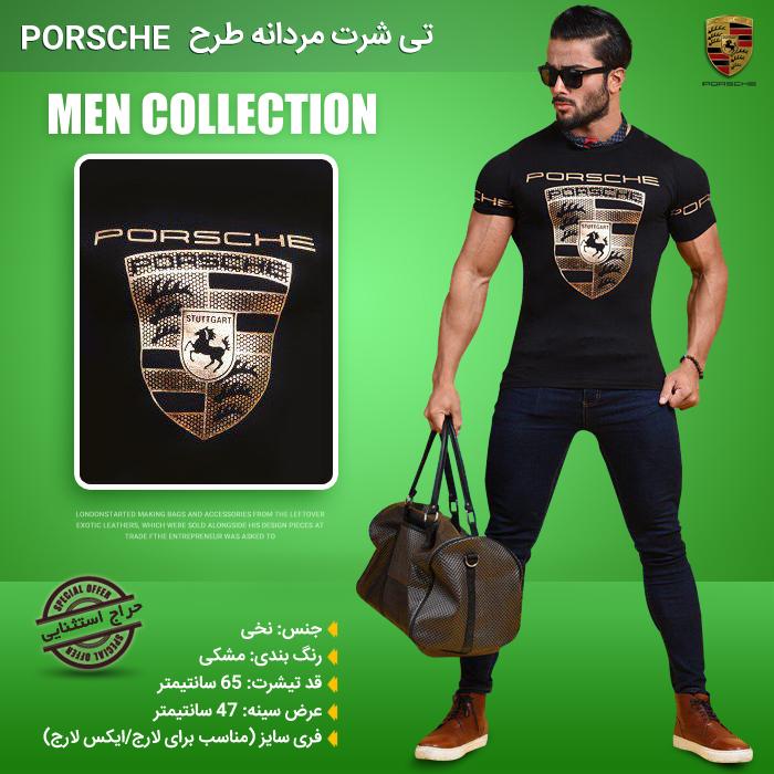 خرید تی شرت مردانه طرح Porsche