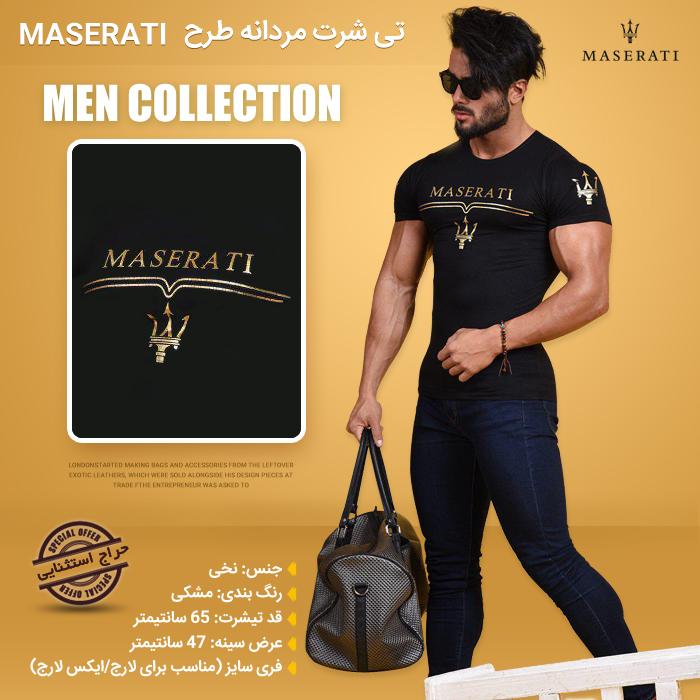 خرید تی شرت مردانه طرح Maserati