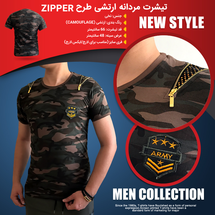 تی شرت مردانه و پسرانه ارتشی طرح Zipper Camouflage T-shirts