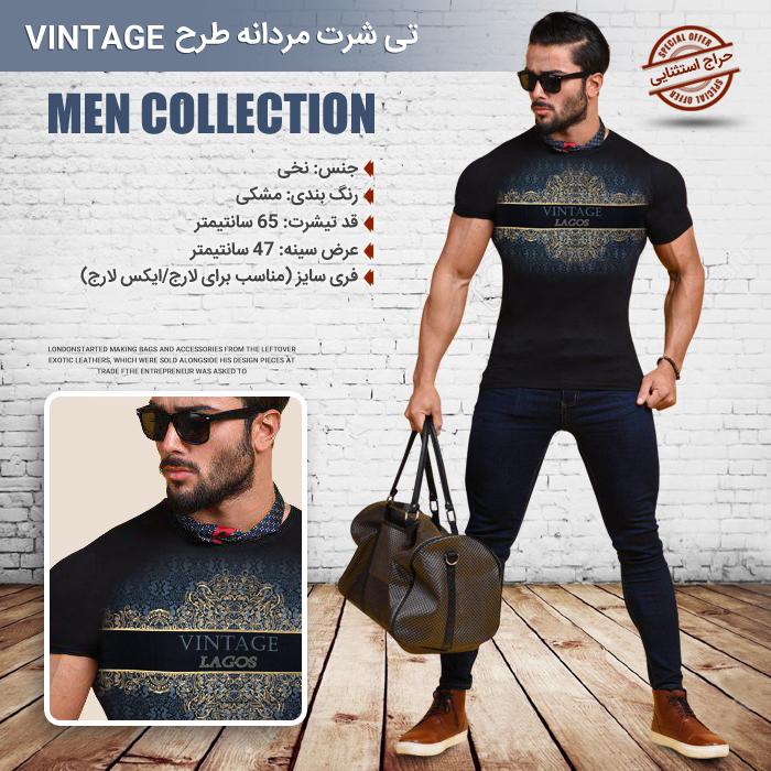 خرید تی شرت مردانه طرح Vintage