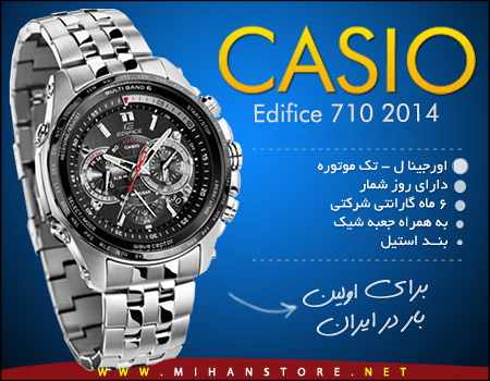 ساعت ضد آب کاسیو Casio EF-710