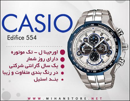 خرید پستی ساعت ضد آب کاسیو Casio EF-554