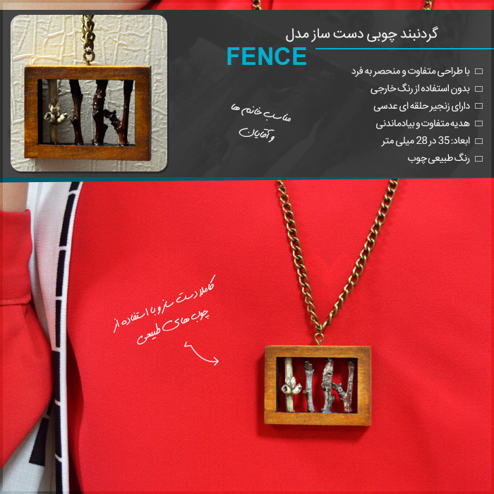 FenceNecklaces700main1253