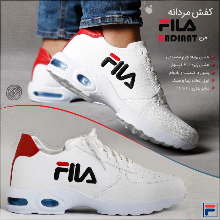 کفش اسپرت چرمی مردانه فیلا Fila طرح Radiant