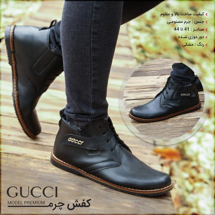 کفش چرم مردانه Gucci مدل Premium