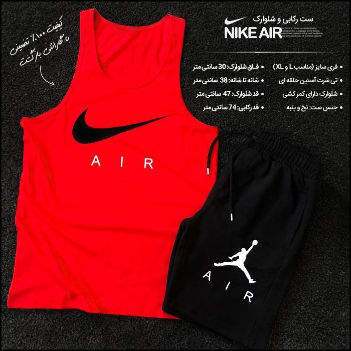 ست رکابی و شلوارک Nike Air