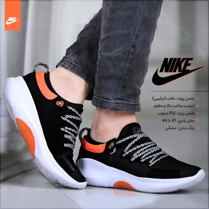 %خرید پستی کفش مردانه Nike طرح Escape