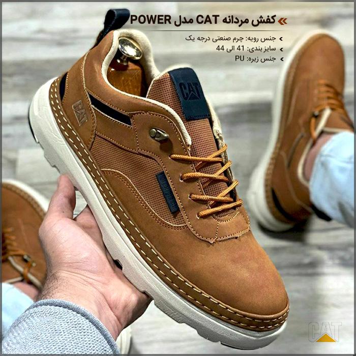 کفش ورزشی مردانهcat