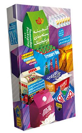 انواع طرح های بسته بندی , بسته بندی با طرح های خلاقانه , بسته بندی های کاغذی با طرح حیوانات , طرح توجیهی بسته بندی دمنوش های گیاهی , طرح جعبه های بسته بندی , طرح هاي توجيهي بسته بندي مواد گوناگون , طرح های بسته بندی , طرح های بسته بندی ادویه جات , طرح های بسته بندی حبوبات , طرح های بسته بندی خرما , طرح های بسته بندی خشکبار , طرح های بسته بندی خلاقانه , طرح های بسته بندی دستمال کاغذی , طرح های بسته بندی زعفران , طرح های بسته بندی ساده , طرح های بسته بندی شکلات , طرح های بسته بندی عسل , طرح های بسته بندی مواد غذایی , طرح های بسته بندی میوه , طرح های توجیهی بسته بندی , فایل PSD بسته بندی , فایل لایه باز پکیجینگ , فایل لایه باز بسته بندی ,