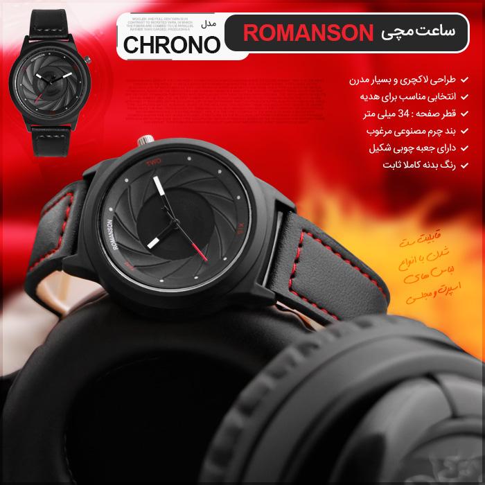 ساعت مچی رومانسون Romanson مدل Chrono كمپانی لوکس رومانسون