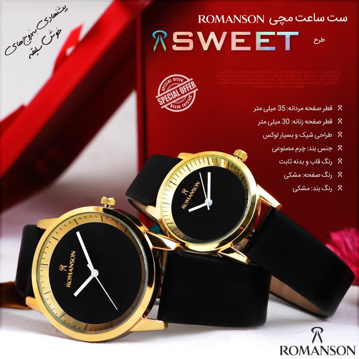 ست ساعت مردانه و زنانه مچی رمانسون طرح سوئیت Romanson Sweet Men & Women Watch Set