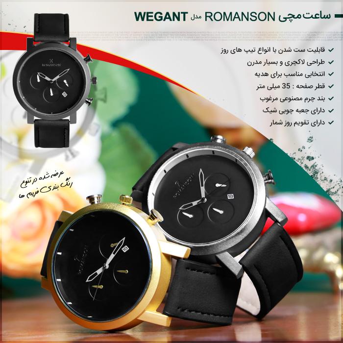 عکس محصول ساعت مچی Romanson مدل Wegant