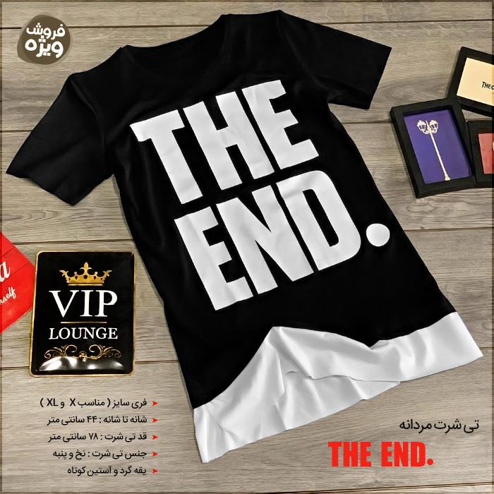خرید تی شرت مردانه مدل The End