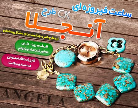 http://funpages.mihanstore.net/pic/anjela-2.jpg
