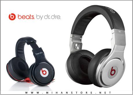خرید پستی هدفون بيتس پرو Beats Pro