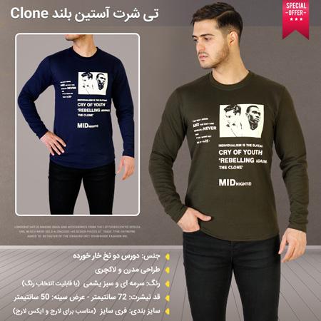 ویژه تی شرت آستین بلند Clone