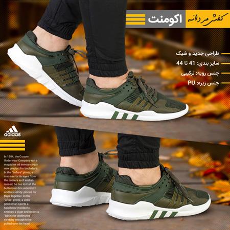 کفش مردانه اکومنت