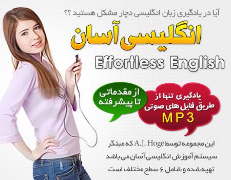 خرید مجموعه آموزشی زبان انگلیسی