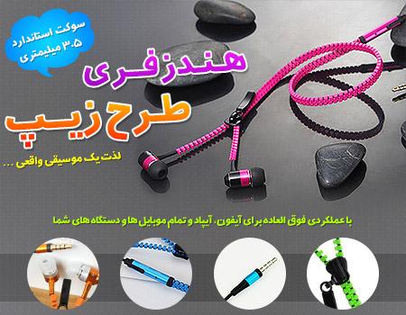 گنجینه ابزار طراحی اسلامی و مذهبی به همراه آموزش مالتی مدیا