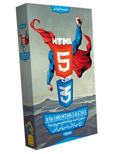 آموزش فارسی HTML5 , آموزش فارسی CSS3 , آموزش فارسی برنامه نویسی وب , آموزش برنامه نویسی HTML5 , فیلم آموزش برنامه نویسی HTML5 , سی دی آموزش برنامه نویسی HTML5 , دی وی دی آموزش برنامه نویسی HTML5 , آموزش کامل برنامه نویسی HTML5 , صفر تا صد آموزش برنامه نویسی HTML5 , پکیچ آموزش برنامه نویسی HTML5 , آموزش برنامه نویسی CSS3 , آموزش برنامه نویسی کامل CSS3 , آموزش کامل برنامه نویسی CSS3 , فیلم آموزش برنامه نویسی CSS3 , سی دی آموزش برنامه نویسی CSS3 , دی وی دی آموزش برنانه نویسی CSS3 , آموزش صفر تا صد برنامه نویسی CSS3 , آموزش کامل فارسی برنامه نویسی CSS3 , آموزش فارسی کامل برنامه نویسی CSS3 , آموزش برنامه نویسی با CSS3 , آموزش برنامه نویسی با HTML5 , آموزش صفر تا صد برنامه نویسی وب با HTML5 و CSS3 , سفارش اینترنتی آموزش صفر تا صد برنامه نویسی وب با HTML5 و CSS3 , فروشگاه اینترنتی آموزش صفر تا صد برنامه نویسی وب با HTML5 و CSS3 , فروشگاه اینترنتی تیدا استور ,
