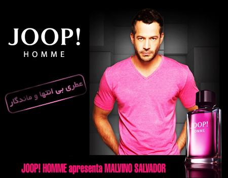 فروش ادکلن مردانه جوپ هوم (joop! Homme)
