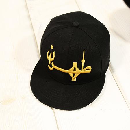 کلاه کپ طهران رنگ مشکی