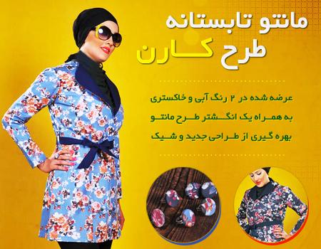 خرید اینترنتی لباس مجلسی زنانه و دخترانه همراه با قیمت و عکس