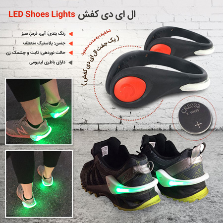 کفش LED Shoe Lights
