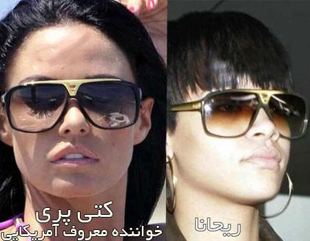 عینک لویی ویتون با قیمت ارزان