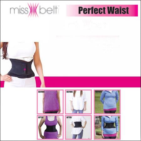 خرید شکم بند لاغری miss belt