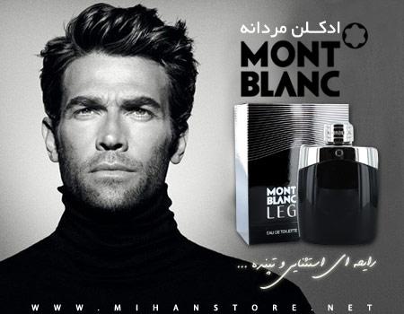 ادکلن مردانه لجند (Mont Blanc Legend)