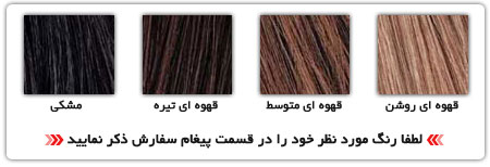 حجم دهنده موی مورست