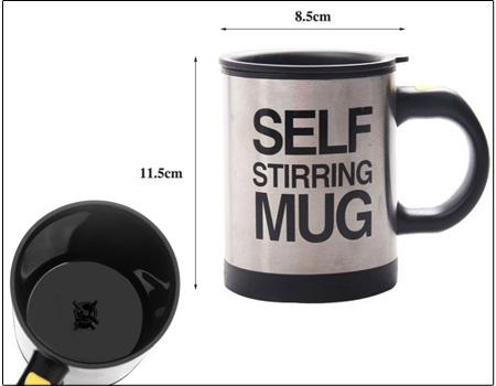 لیوان قهوه همزن