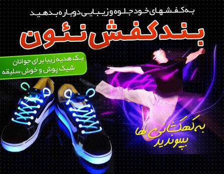 فروش کفش اسکیت نمایشی09121507825