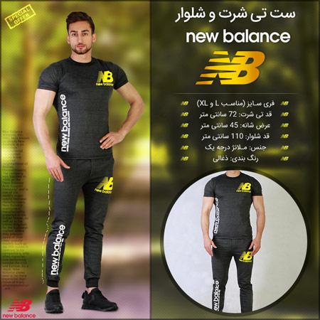ست تی شرت و شلوار New Balance